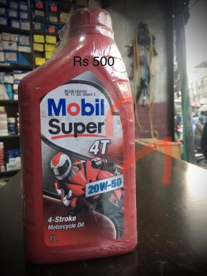 Lubricant Mobil