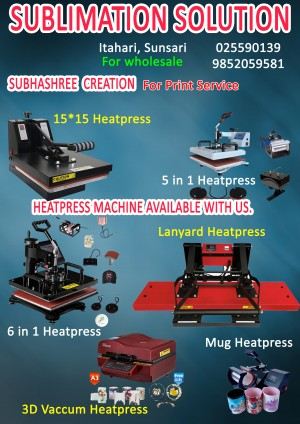 heat press machine 15*15