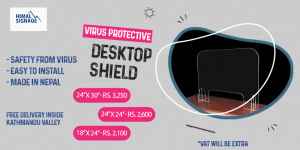 Desktop Shield