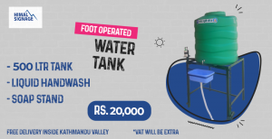 Foot Operated Water Tank