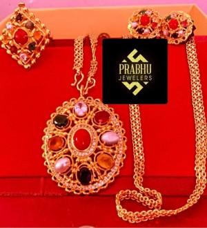 Navaratna Chain Set